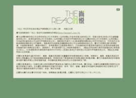 thereach.com.hk