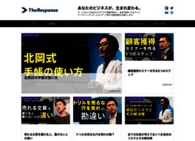 theresponse.jp