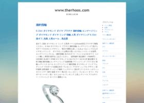 therhoos.com