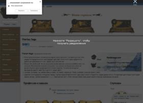 theriansaga-wiki.ru