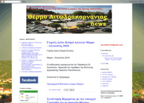 thermo-greece.blogspot.com