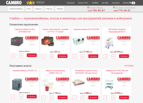 thermocontainer.ru