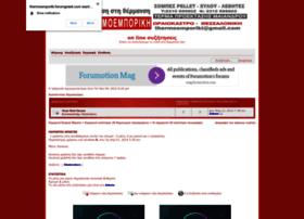 thermoemporiki.forumgreek.com