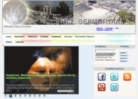 thermopilai.org