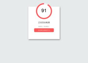 thescriptsdirectory.com