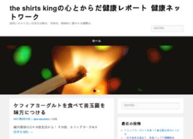 theshirtsking.com