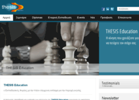 thesis-education.gr