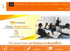 thesmarttutor.com