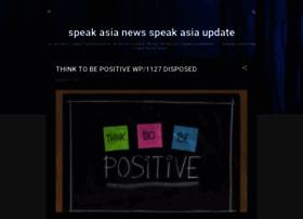 thespeakasiaonline.blogspot.in