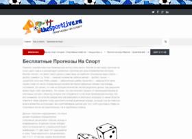 thesportlive.ru