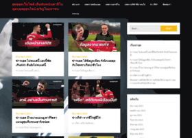 thesportspoint.net
