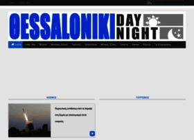 thessaloniki-dayandnight.gr