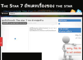 thestarupdate.blogspot.com