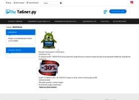 thetablet.ru