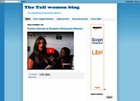 thetallwomen.blogspot.nl