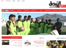 theteam-yemen.com