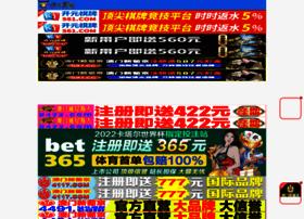 thetesttv.com