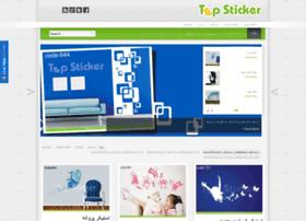 thetopstickers.com