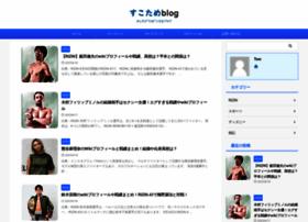 thetote.jp
