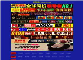 thevalium.com