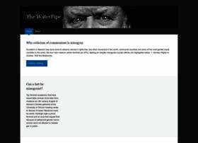 thewaterpipe.wordpress.com
