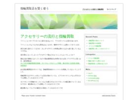 thewebweb.net