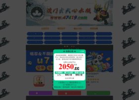 theweddingcompanyng.com