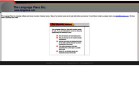 thewedgewood.com