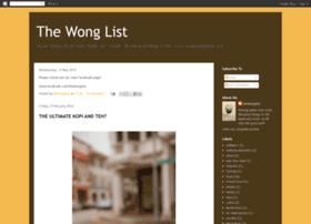thewonglist.blogspot.sg