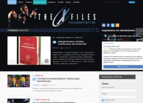 thex-files.ru