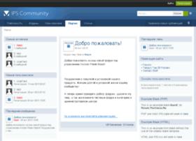 thexnova.ru