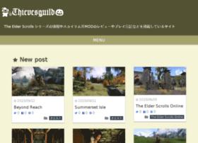 thievesguild.exp.jp