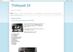 thillayadi24.blogspot.com