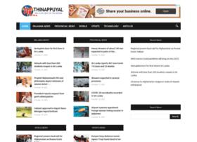 thinappuyal.com