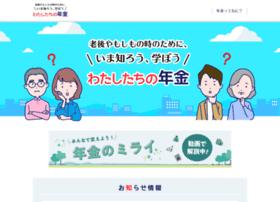 think-nenkin.jp