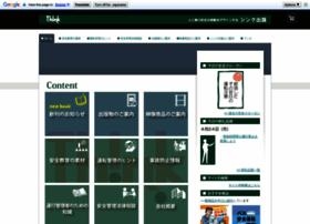think-sp.com