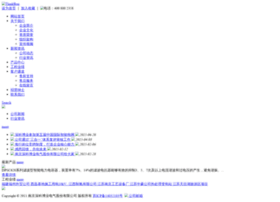 thinkboy.com.cn