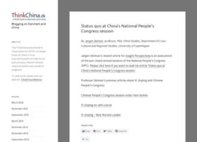 thinkchinablog.wordpress.com