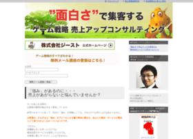 thinkgj.com
