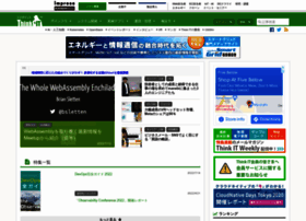 thinkit.co.jp
