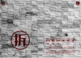 thinkmedia.cn