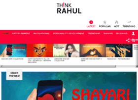 thinkrahul.com