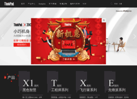 thinkworld.com.cn