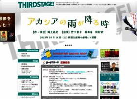 thirdstage.com