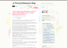 thiruchchikkaaran.wordpress.com