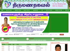 thirumanathagaval.com