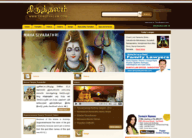 thiruthalam.com