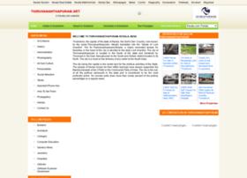 thiruvananthapuram.net