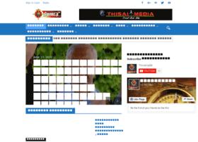 thisaikaddi.com