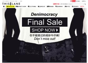 thislane.com